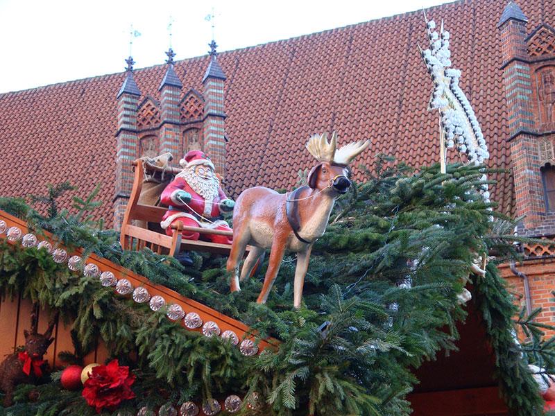 Что подарит «Тайный Санта»?
