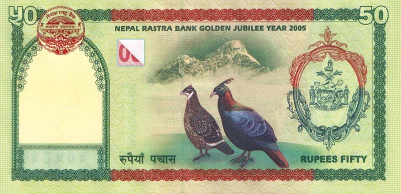 Puc3 Nepal 50Rupees 2005