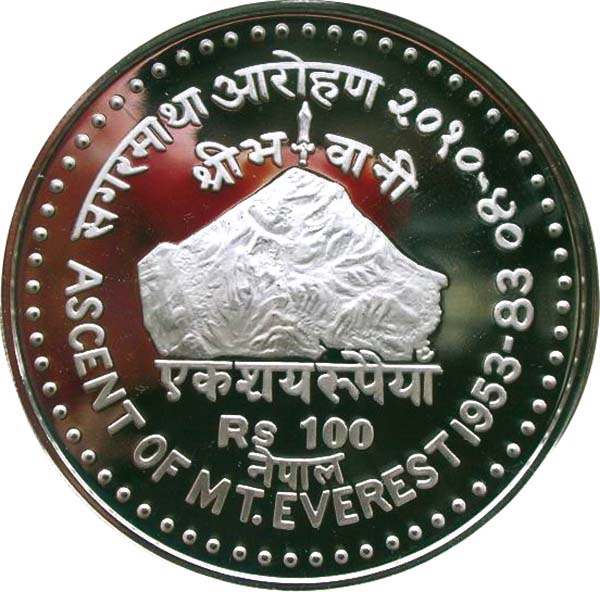 Puc6 Nepal 1983 Ascent Everest 100 Rupees Silver