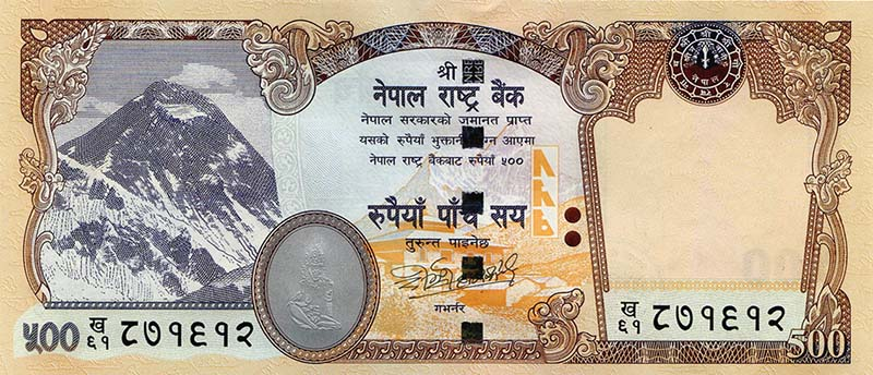 Puc7 Nepal 500Rupees 2009