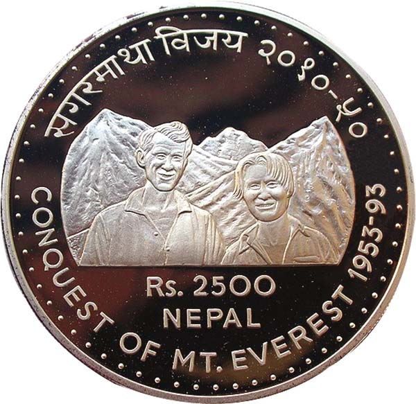 Puc9 Nepal 1993 40 Years of Conquest Everest 2500 Rupees