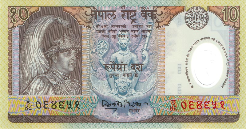 Puc3 Nepal 10Rupees 2002