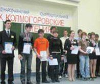 Zur internationalen Konferenz der jungen Wissenschaftler in Wladikavkaz kommen jährlich Dutzenden Teilnehmer. (Foto von Diana Revazova)