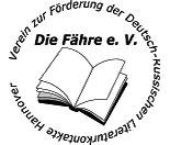 faehre2