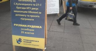 Tkachukovsky18-1