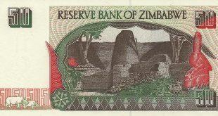 Puc ZIMBABWE 50 Dollars 1994