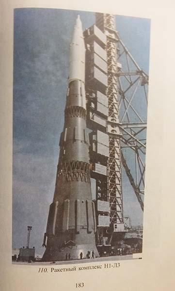 Ракетный комплекс, в создании которого принимал участие Иосиф Мильштейн